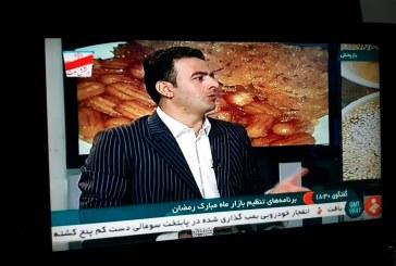 سخنان آقای حسین محمدی در شبکه خبر با موضوع ماه مبارک رمضان