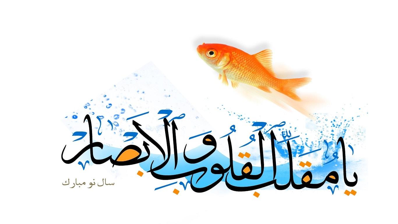 پیام ویدیویی تبریک نوروز ۱۳۹۷ جناب آقای حسین محمدی